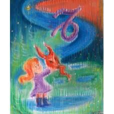 """Kids Zodiac"" - Capricorn"